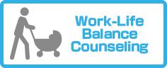 Work-Life Balance Counseling